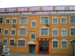Yulin Hua Tai Business Inn