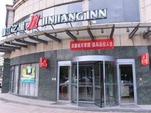 Jinjiang Inn Yichun Xiujiang East Road Mingyue Bridge Branch