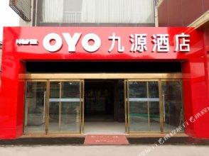 OYO Jiuyuan Hotel