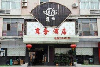 Lian Feng Business