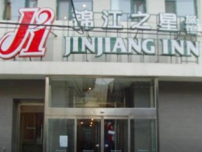 Jinjiang Inn Beijing Qianmen