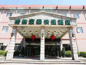 Shanghai Pudong Disney Resort Airport Town Express