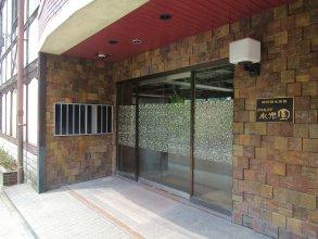 Amagase Onsen Hotel Suikoen