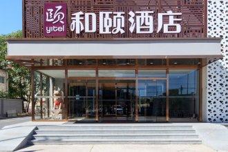 Hanting Express Beijing Caimanjie