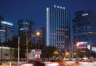 Chao Sanlitun Beijing