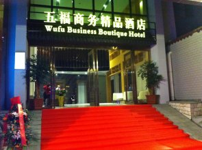 Shenzhen Wu Fu Business Boutique Hotel Xixiang Branch