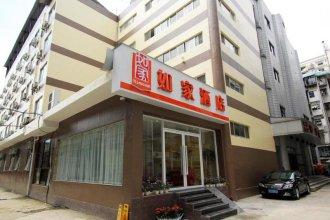 Home Inn Jiaodaokou
