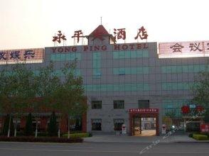 Yongping Hotel