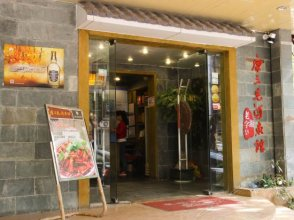 Jiayou Business Hotel
