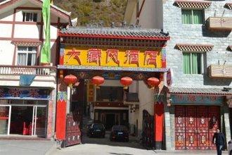 Jiuzhaigou Da Zang Feng Hotel