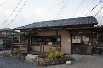 Oyado Nurukawa Onsen