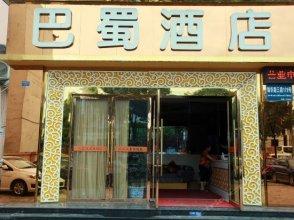 Bashu Business Hostel