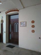 Casa Aromi ed Arte