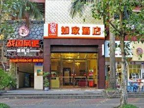 Home Inn (Shenzhen Xili Metro Station)