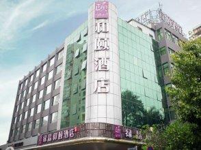 Yitel (Xiamen University Lvjing)