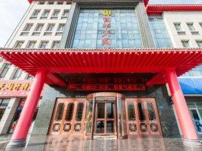 Wuhua Tianyue Hotel
