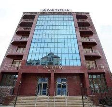 Анатолия