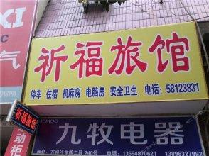 Qifu Hostel