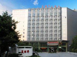 Xiamen Miramar Hotel