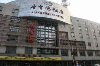 Xiangxuehai Hotel