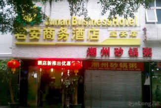 Jun'an Business Hostel (Bao'an)