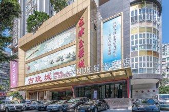 Lavande Hotels·Guangzhou Chenjiaci Metro Station