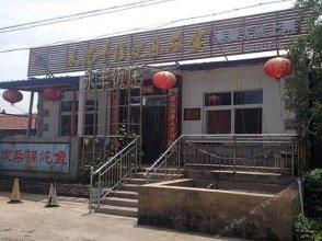 Yongchang Fenglong Farmhouse