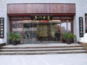 Scholars Inn Mudu