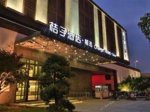 Orange Hotel Select (Suzhou Railway Station)