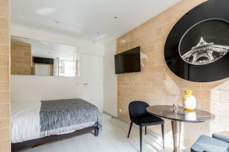Edgar Suites Chic Studio Levallois Champ