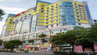 Home Inn Pingxiang Lvyin Square