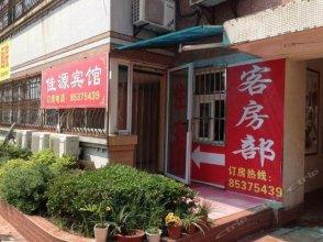 Jiayuan Inn Xi'an