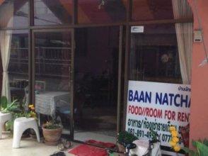 Baan Natcha