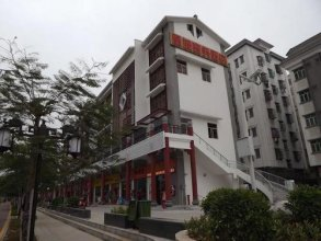 Huangcheng Business Inn