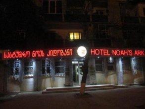 Отель Noah's Ark