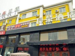 Changrong Hotel
