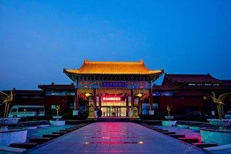 Vienna International Hotel (Beijing Hot Spring Leisure City)
