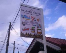 Yoho Hi Lanka Hostel Negombo