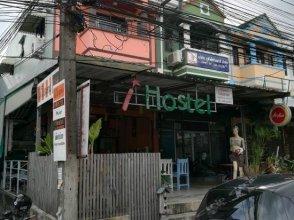 I Hostel Phuket