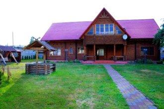 Guest House U Okhotnika