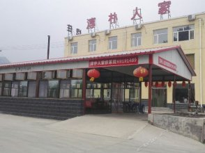 Chunpu Renjia Farm House