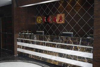 Theme Was Love Hotel Baiyun Road Branch