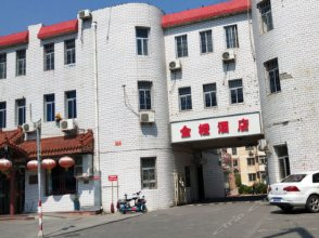 Jincheng House Hotel