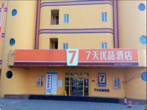 7 Days Inn Shangdi