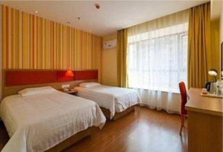 Home Inn Beijing Xidan Joy City