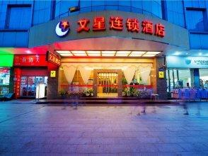 Wenxing Hotel Guangzhou Southern Hospital