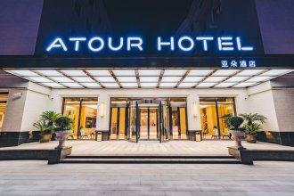Atour Hotel Nanshan Coastal City Shenzhen
