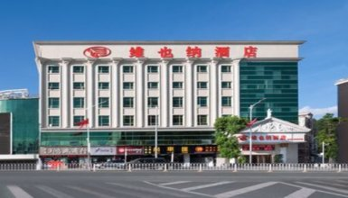 Vienna Hotels Guanlan People Road Peace