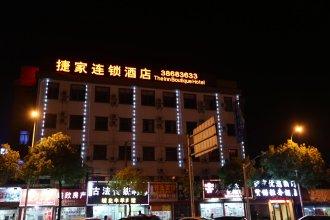 Shanghai xiannuo luxury hotel