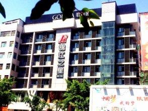 Jinjiang Inn Xian Bell Tower Luomashi Branch